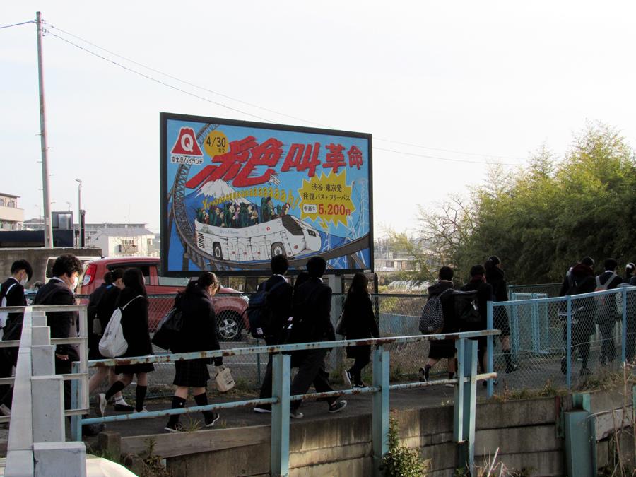 青春ボード掲出例:富士急ハイランド様