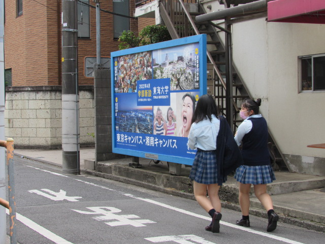 High School G Board掲出例:東海大学様